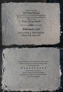 Watermarks 2012 Keepsake